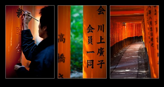 gates 540x287 Fushimi Inari Taisha   Kyoto, Japan